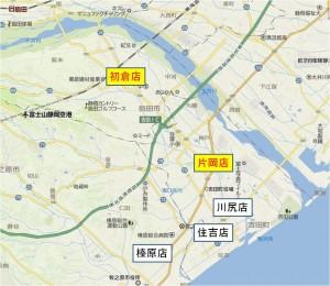 ◆地図全店 スーパーカネハチ