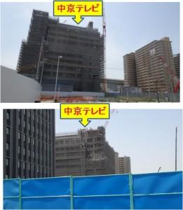 ●中京テレビ本社ビル20150418 (2)