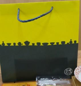 ★袋 購入商品 まちゆい20150423 (18)
