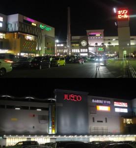 ●20100807 イオン広島府中ソレイユ