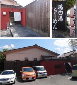●20150417空庵(名古屋市緑区) (3)建物