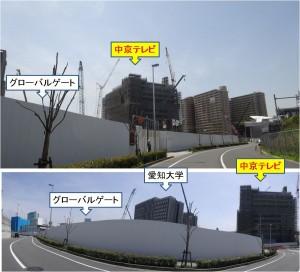 ◆中京テレビ本社ビル20150418 (2)