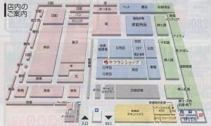 ◆レイアウト-2 オークワテラスゲート土岐店