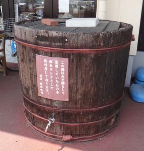◇雨水受け 味噌樽20150417コープあいち大高インター店 (1)