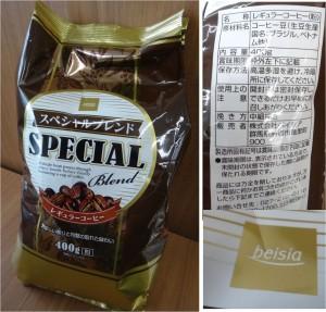 ★ベイシア コーヒー粉 購入商品20150411ベイシア藤枝店20150411 (167)