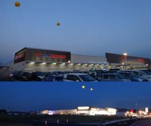 ◆20150522オークワ関店 (2)