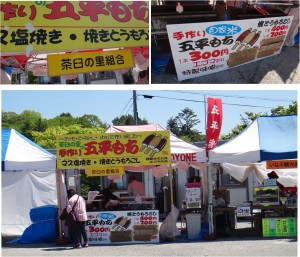 ●茶臼の里組合 食事テント20150521 (8)