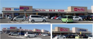 ●20150505マックスバリュ木曽川店 (1)