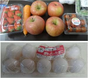 ★特売 野菜果物卵購入商品 ぎゅーとら鈴鹿店20150425 (66)