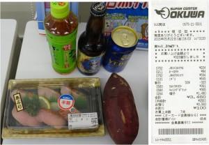★一覧 購入商品20150522オークワ関店 (18)