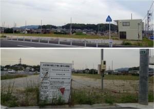 ◆平和堂春日井庄名店20150523 (3)