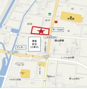 ■◆地図クスリのアオキ山県高富店とザ・ビッグ岐阜山県店の位置関係図20150505 (17)
