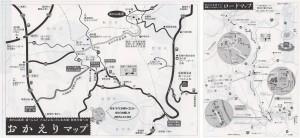 ◆パンフ 豊根村アクセスマップ-1