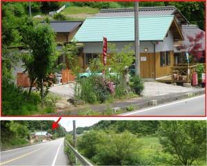 ■20150604珈琲郷地