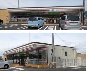 ●セブンイレブン幸田六栗店20150606 (3)