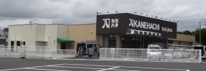 スーパーカネハチ初倉店20150606 (3)