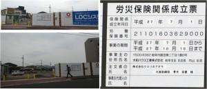 ■クスリのアオキ鷺山店20150704 (5)