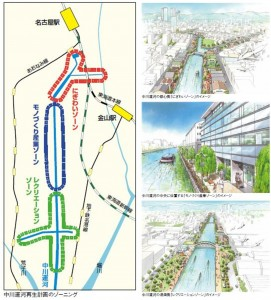 ●中川運河運行図