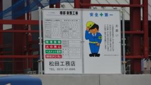 笠原環境クリーン (2)