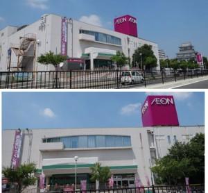 □イオン20150731イオン豊田店 (5)