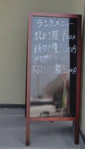 20150804紀おり (キオリ)愛知県豊明市 (31)