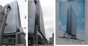 ■JPタワー20150722 (2)
