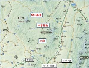 ◆長野県地図 開田高原中心-1