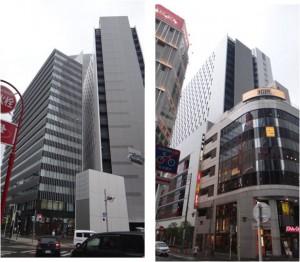 ●愛知県産業労働センタービル (2)