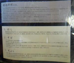 □グランドメニュー3瀧本店(愛知県豊明市)20150728 (17)