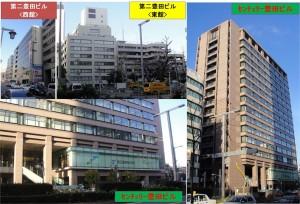 ●20110114豊田ビルとセンチュリー豊田ビル