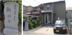 ●20150804紀おり (キオリ)愛知県豊明市 (2)
