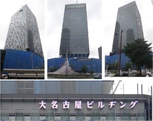 ●大名古屋ビルヂング20150722 (4)