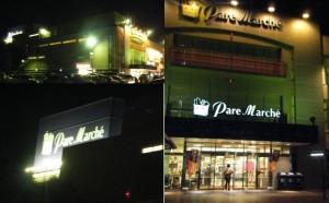 20090307パレマルシェ北寺島店●