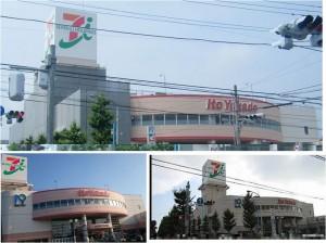 ○20080705イトーヨーカドー三島店