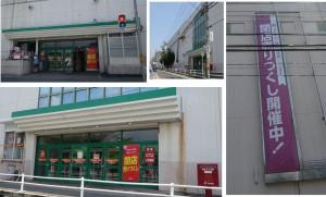 ■20150731イオン豊田店 (3)