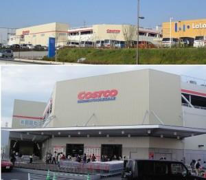 20091128コストコ新三郷