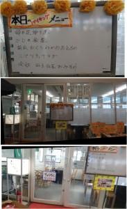 ◆焼肉ジュージューJAにしみのファーマーズマーケット20150801 (18)