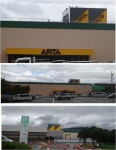 ◆20150901アピタ飯田店 (3)