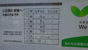 20150919カネスエフェルナ細口二丁目店 (2)