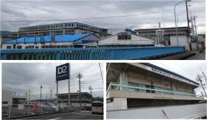◆20150901宮内産業ALPS CALF(飯田市) (2)