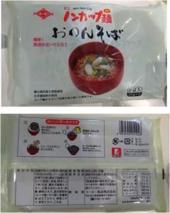 ★ノンカップ麺 購入商品コープあいち上社店20150820 (4)