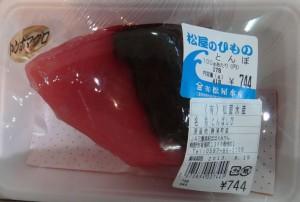 商品一例20130814ファーマーズマーケットほほえみかん (15)
