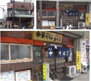 ◆20150901新京亭(長野県飯田市) (2)