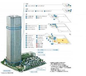 ■富久クロスコートタワー-3