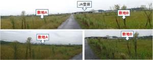 ●南側より20150917山信豊田四郷SC (9)