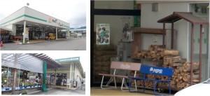 ■20150901およりてふぁーむ農産物直売所JAみどりの広場 (34)