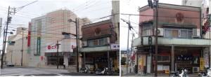 ●20150901新京亭(長野県飯田市) (2)