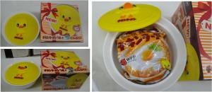 ★購入商品チキンラーメンどんぶりオークワ熊野店20150814 (24)