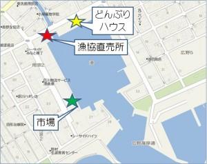 ◆地図 用宗漁港