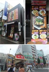 ●麺の坊 大須晴れ20150830 (2)